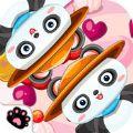 智慧谷熊猫生日快乐免费下载手机版游戏 v1.85