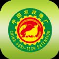 中国农技推广网官网app下载安装 v1.5.4