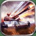 坦克冲锋官方网站正版游戏 v1.3.9