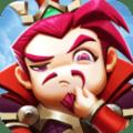 小小空城计游戏官方网站安卓版 v2.1.3