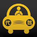 计价神器代驾app软件下载 v1.27
