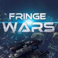 Fringe Wars中文版