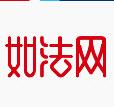 2017湖南省如法网考试平台