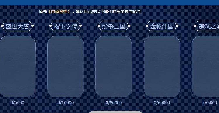 王者荣耀7月28体验服资格为什么申请不了?体验服申请地址一览[图]