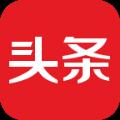 爱尚头条新闻app软件下载手机版 v2.2