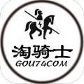 淘骑士官方app下载手机版 v1.3.6
