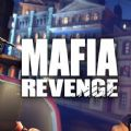 Mafia Revenge官网版