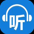 听世界听书官网app手机版客户端下载 v3.2.2