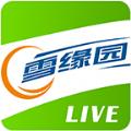 雪��@�事app安卓版客�舳讼螺d v3.4.1