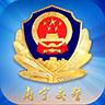 南宁易行通官网app下载安装最新版地址 v1.0