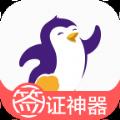 百程旅行官网app手机版客户端下载 v3.4.0