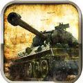 坦克军团大乱斗下载安装手游官方正版 v1.4.2