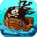 海盗绝杀大作战游戏官方版 v1.0