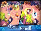 奇葩战斗家手游官方测试版 v1.13.30875