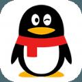 手机QQ7.1.5官方苹果版下载