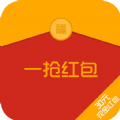 一抢红包官网app下载手机版 v1.0.6