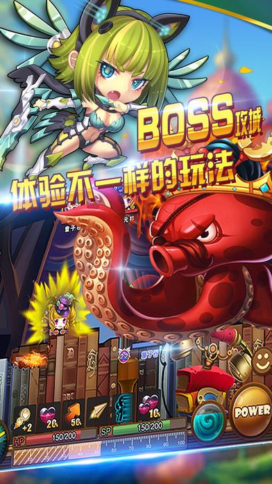 百战斗斗堂手游官网正版图2: