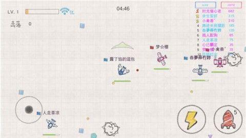 小飞机大作战游戏官网正版下载图2: