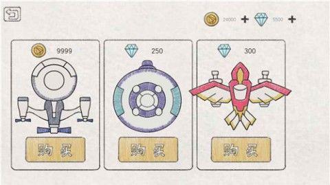 小飞机大作战游戏官网正版下载图4: