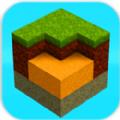 我的世界勘探版游戏安卓版 v2.0
