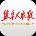 盐阜大众报新闻客户端官网app下载安装 v1.0.6