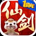 仙剑奇侠传3D回合官网安卓版手游 v6.0.4