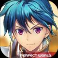 召唤物语完美世界官方唯一正版游戏 v1.2.9