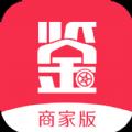 车鉴定商家版官网app手机软件下载 v1.0.0