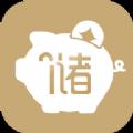 储宝宝官方app软件下载 v1.0.3
