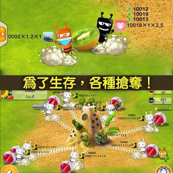 虫虫帝国官方网站最新版图4: