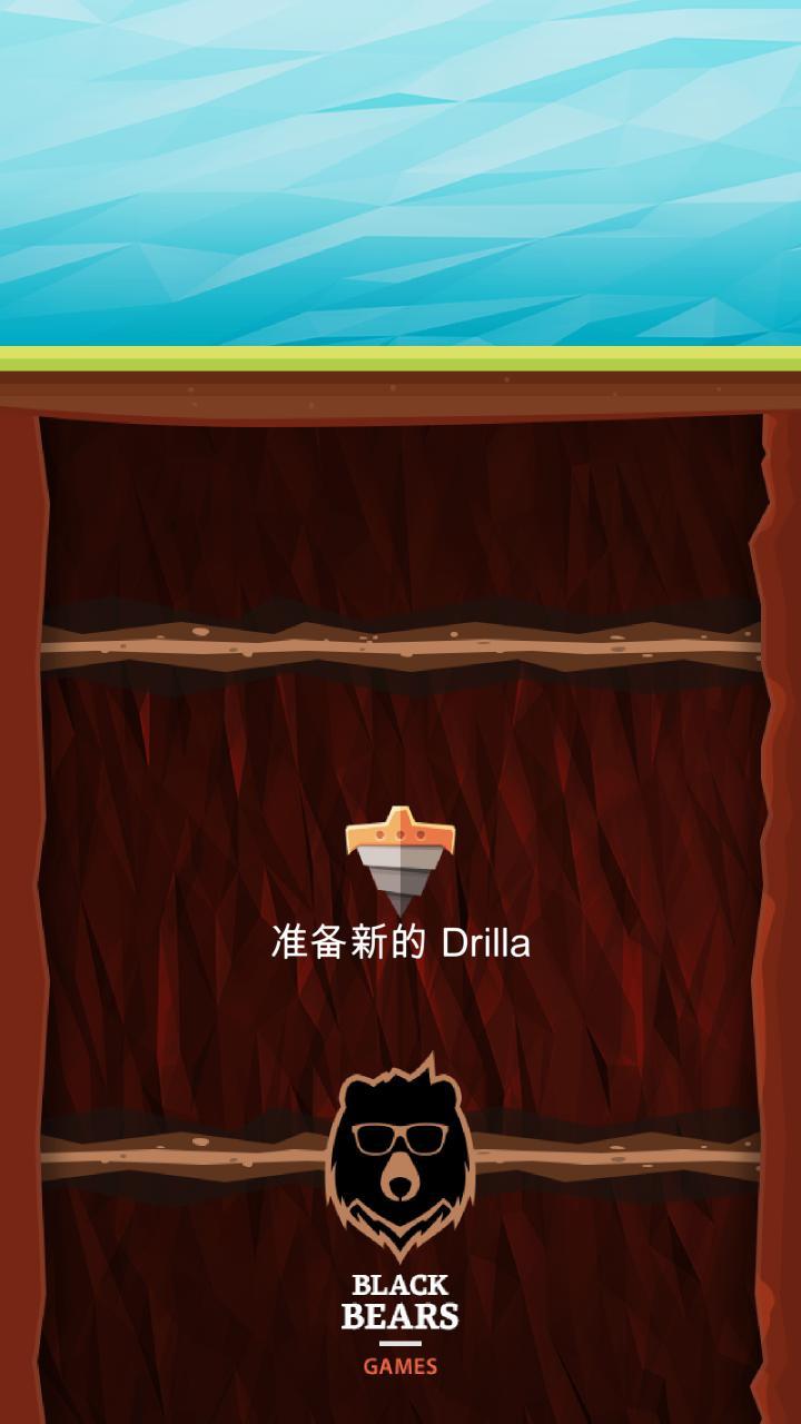 Drilla评测:鬼知道我挖到了什么[多图]