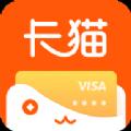 卡猫信用卡取现app官网下载手机版 v3.7.0