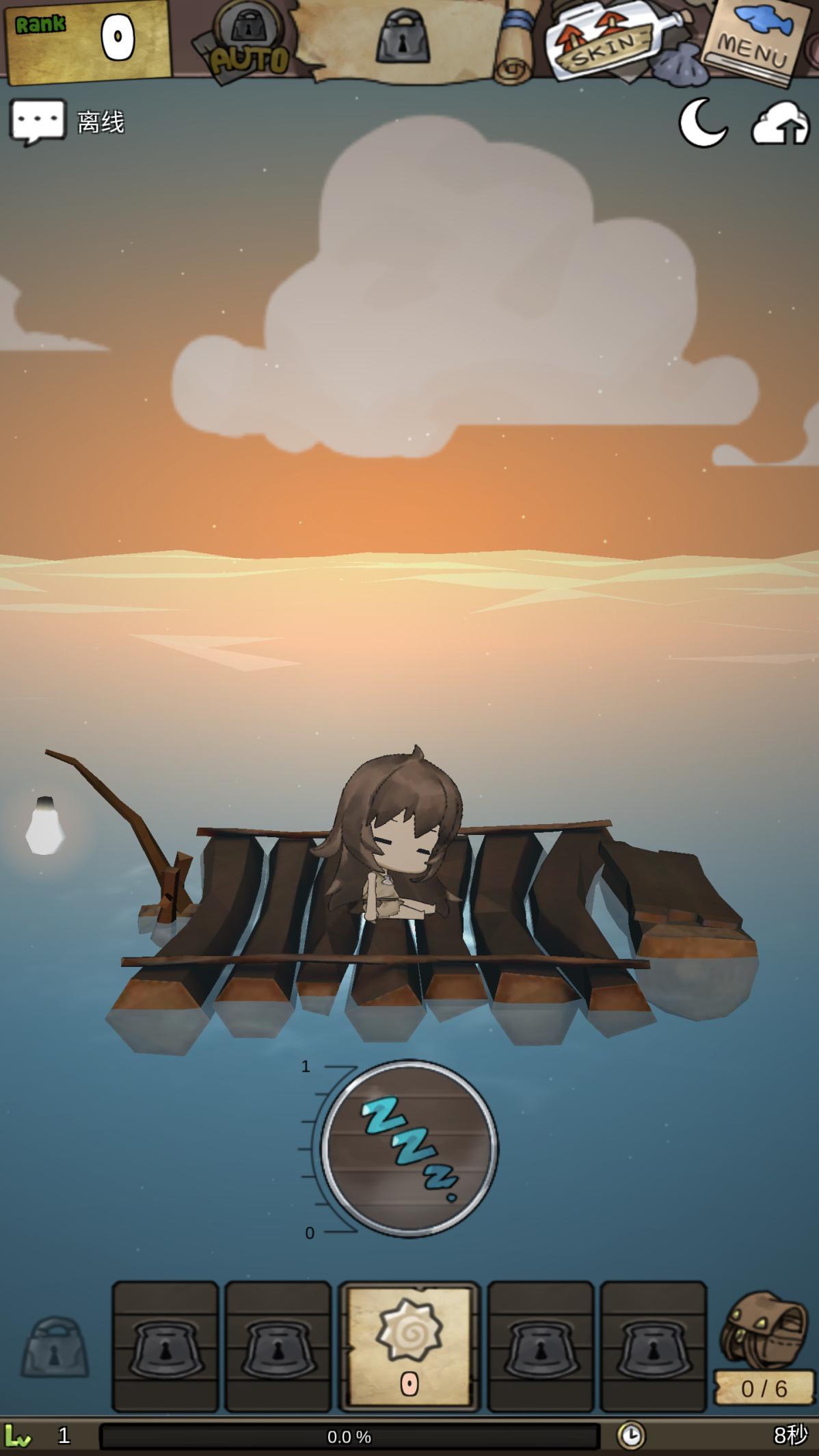 漂流少女评测:大海少女钓鱼记[多图]