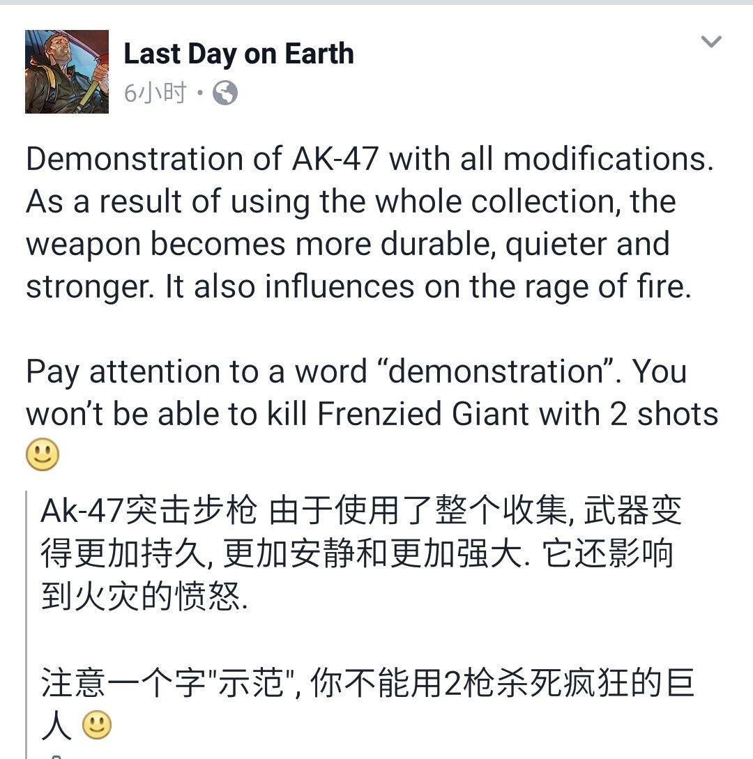 Last Day on Earth8月16日更新内容一览 加强版AK47效果一览[多图]