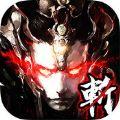 变态军师战吕布官网正式版手机游戏 v1.0