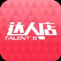 �_人店app官�W下�d v3.16.11