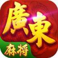 星辰广东麻将下载官网游戏安卓版 v1.0