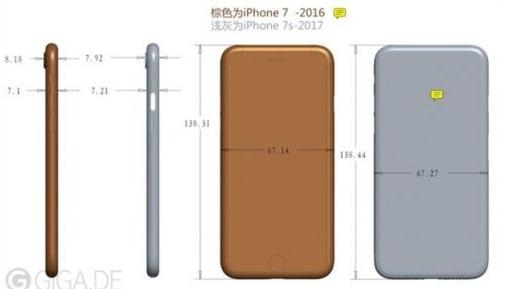 iPhone7s概念设计图曝光:iPhone7s真的全面玻璃机身设计吗?[图]