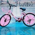 仁民共享自行车官网版
