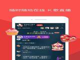 酷狗唱唱ios苹果版app官方手机软件下载 v1.0.1
