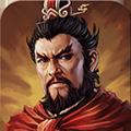 曹操传加强版官方最新版 v1.4.0558