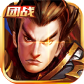 胡莱三国2王者之战礼包