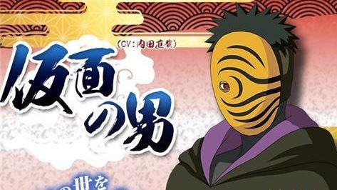 火影忍者手游9月新s忍曝光 九月s忍一览[多图]