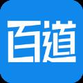 百道学习官网app手机软件下载 v1.8.5