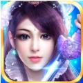仙灵幻剑BT变态版手游公益服 v1.0.3
