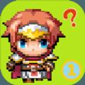 什么垃圾的困难游戏1无限金币内购破解版 v0.0.1