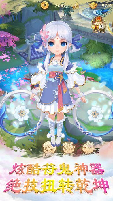 轩辕幻想官方网站手游最新版图2: