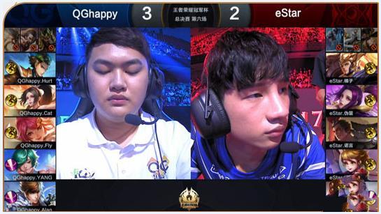 王者荣耀王者冠军杯总决赛回顾视频:QGhappy vs eStar第6场[图]