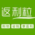 返利粒app官网下载手机版 v1.0.12