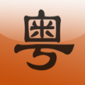 牛牛粤语苹果版app下载手机软件 v1.0